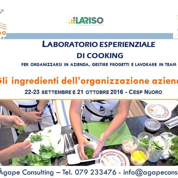 locandina-gli-ingredienti-dellorganizzazione-aziendale-2016